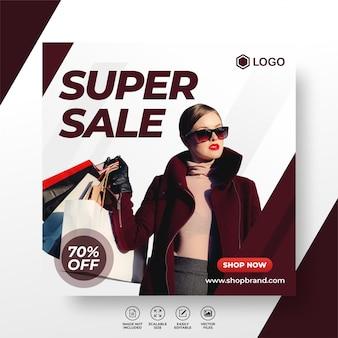 패션 판매 소셜 미디어 포스트 템플릿 또는 사각형 배너 슈퍼 프로모션