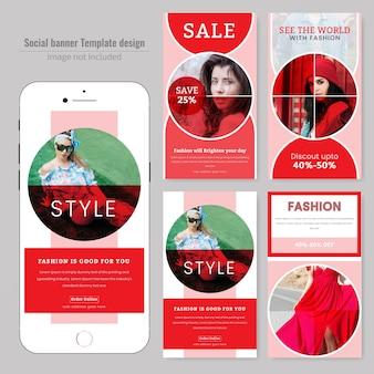 엽서 템플릿-패션 및 판매 소셜 미디어