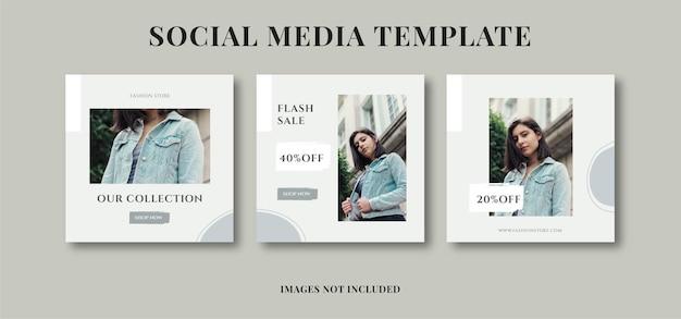 ファッション販売ソーシャルメディア投稿テンプレートバナー