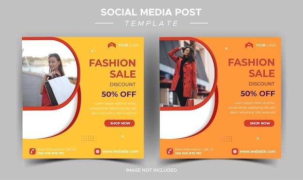 Fashion sale social media post templates