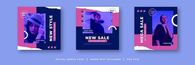 패션 판매 소셜 미디어 게시물