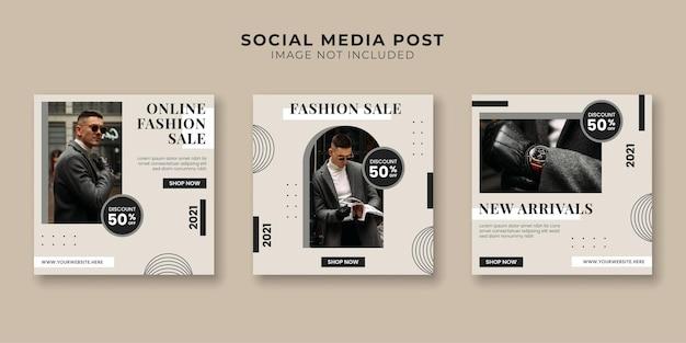 ファッション販売ソーシャルメディアプロモーションバナーテンプレート