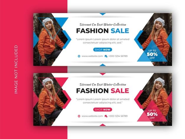 Шаблон оформления фото для веб-баннера, флаера и обложки facebook в социальных сетях fashion sale