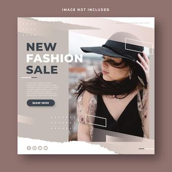 Мода распродажа квадратный баннер пост в социальных сетях