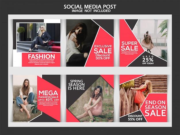 패션 판매 광장 배너