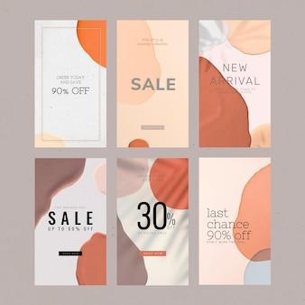 패션 판매 템플릿 컬렉션 벡터