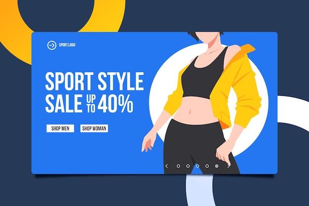 Fashion sale - целевая страница