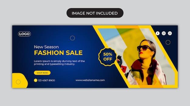 Fashion sales facebook cover or social media banner