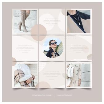 패션 세트 컬렉션 소셜 미디어 배너 프리미엄 무료 다운로드