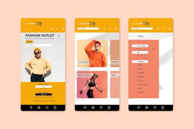 패션 쇼핑 앱 인터페이스