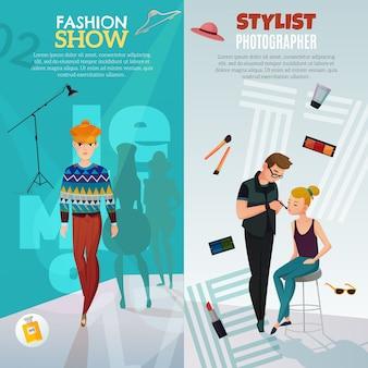 Fashion show вертикальные баннеры