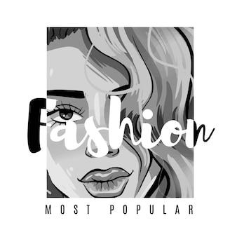 黒と白の女の子の顔に正方形のフレームのファッションスローガン。