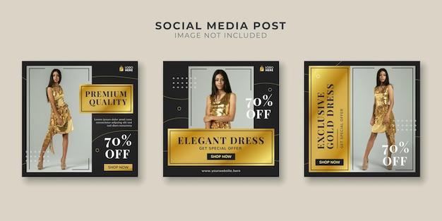 ファッションソーシャルメディアバナーセット