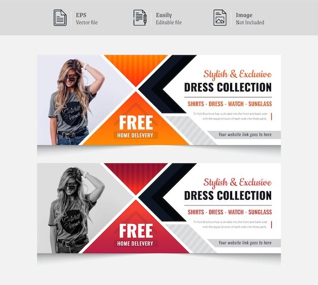 Мода социальные сети обложка баннер дизайн