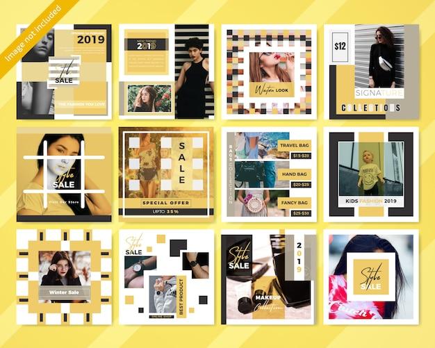 패션 소셜 미디어 포스트 템플릿 패키지입니다.