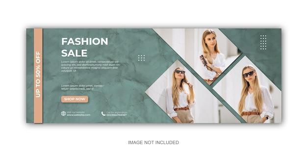 패션 소셜 미디어 게시물 템플릿