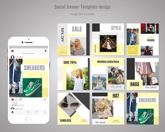엽서 템플릿-패션 소셜 미디어