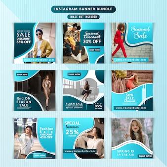 ファッションソーシャルメディアの投稿テンプレート
