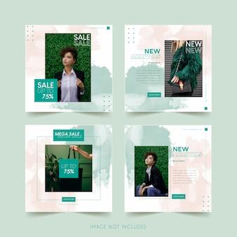 수채화 번들 게시물 패션 소셜 미디어 템플릿