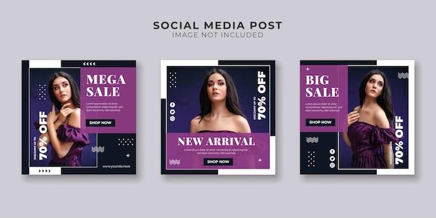 ソーシャルメディアとinstagramの投稿のためのファッションスクエアバナーテンプレート