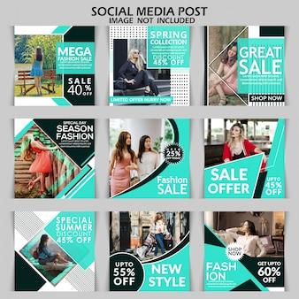 Мода квадратный баннер продаж или instagram пост шаблона