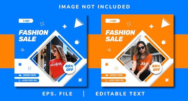 소셜 미디어 게시물을 위한 패션 세일 배너