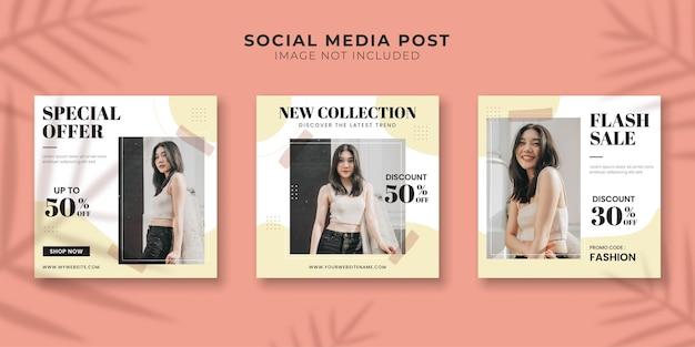 ファッションストアのソーシャルメディアとinstagramの投稿テンプレート Premiumベクター
