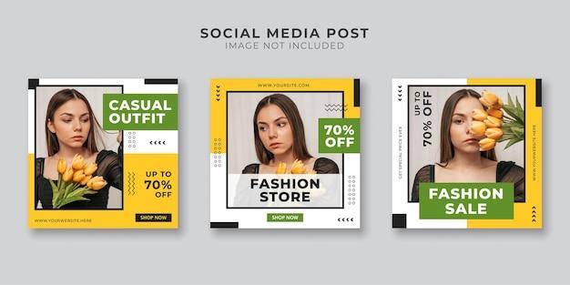 ファッションストアソーシャルメディア投稿テンプレート