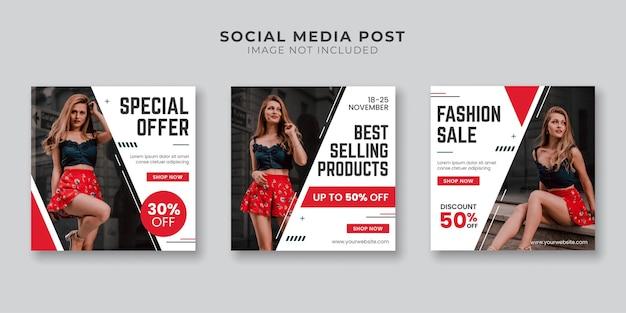 ファッションストアソーシャルメディアプロモーションバナーテンプレート Premiumベクター