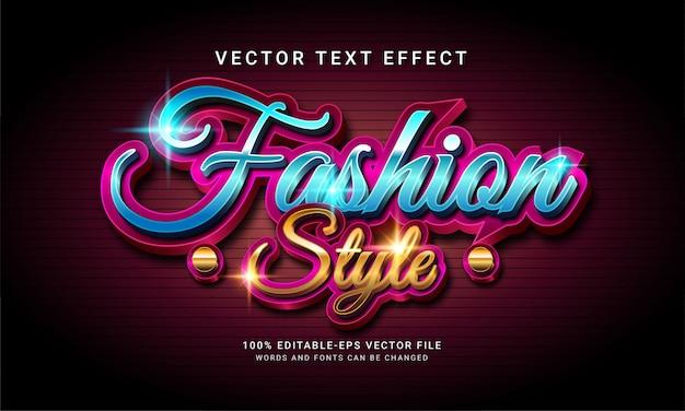 패션 스타일 3d 편집 가능한 텍스트 스타일 효과 테마 트렌드 패션