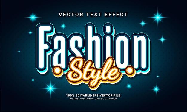 ファッションビジネスをテーマにしたファッションスタイルの編集可能なテキスト効果