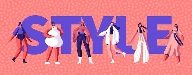 ファッションスタイルの女の子のキャラクターのタイポグラフィバナーデザイン。アートパーティーのためにシティストリートで買い物をするモデルの女性。春のフェミニンな服のライン広告ポスターテンプレートフラット漫画ベクトルイラスト