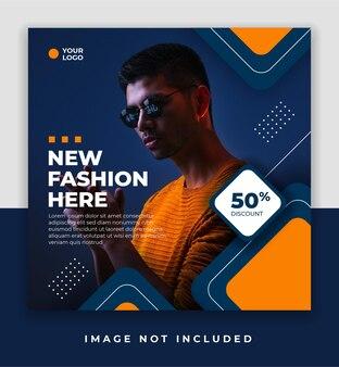 패션 스타일 소셜 미디어 포스터 또는 배너 게시물 템플릿
