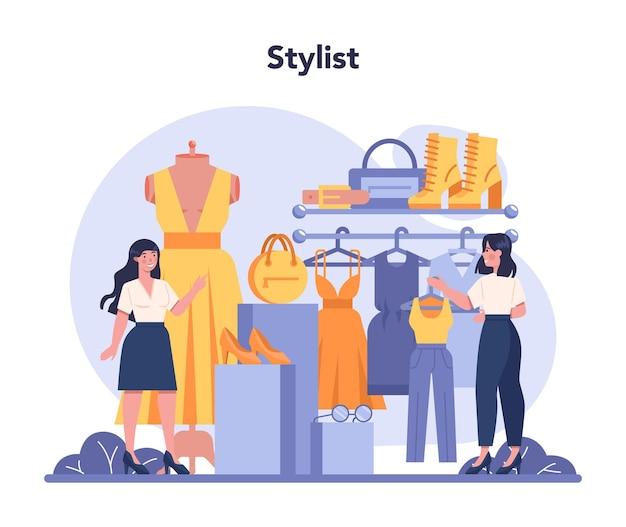 Концепция стилиста моды