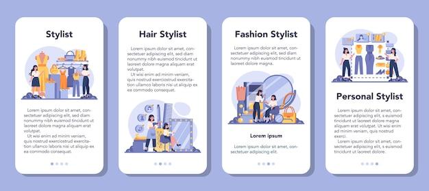 패션 스타일리스트 모바일 응용 프로그램 배너 세트