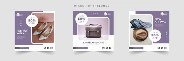패션 착용 소셜 미디어 게시물 템플릿