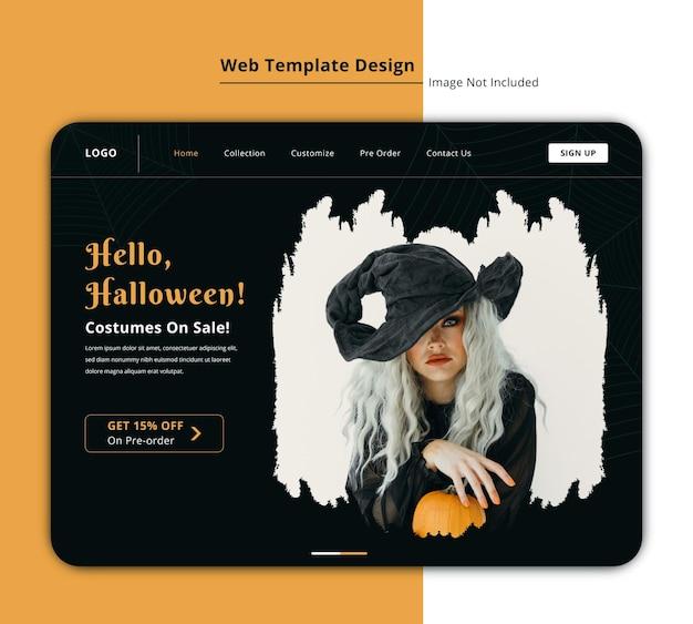 ブラシストロークを使用したファッションwebテンプレートまたはランディングページのuiデザイン