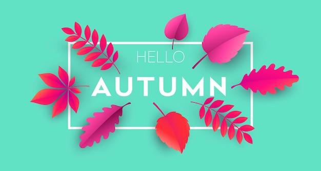 Sfondo autunno moderno alla moda con foglie autunnali luminose per la progettazione di poster, volantini, striscioni. illustrazione vettoriale eps10