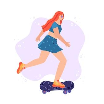 スケートボードを持つファッショナブルな女性。漫画風のイラスト。