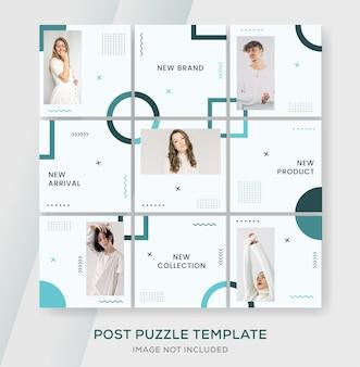 소셜 미디어 피드 instagram 퍼즐에 대한 fasion 판매 배너 템플릿 게시물.