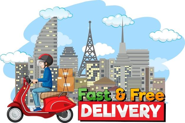 市内で自転車に乗る人や宅配便の高速で無料配達のロゴ