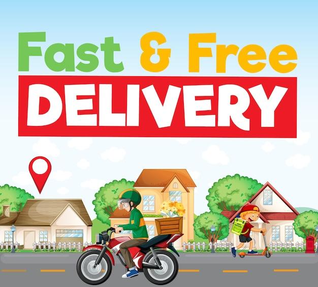Быстрая и бесплатная доставка логотипа с велосипедистом и курьером