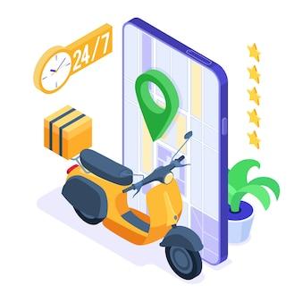 高速で無料のオンライン食品注文および小包配達サービス。