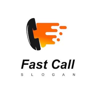 ファストコールロゴ