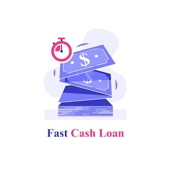 高速現金ローン、ドル札とストップウォッチの束、金融ソリューション、マイクロ貸出、簡単な送金、金融提供、外貨両替、フラットイラスト