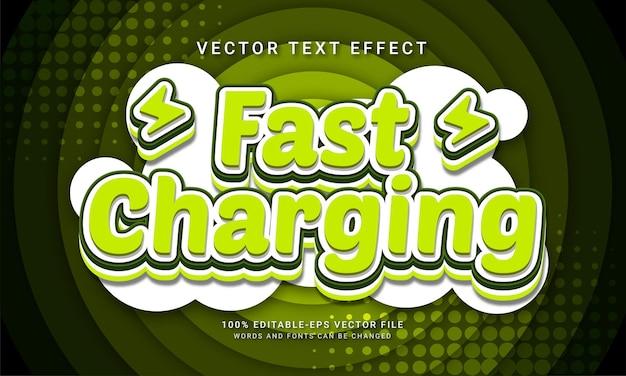 Редактируемый текстовый эффект быстрой зарядки с зеленой темой