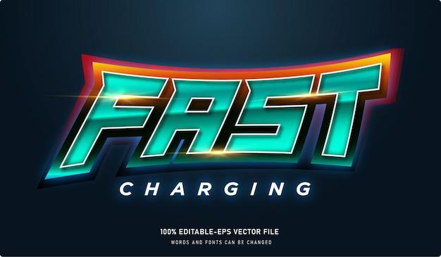 高速充電テキスト効果と火の効果のある編集可能なフォント