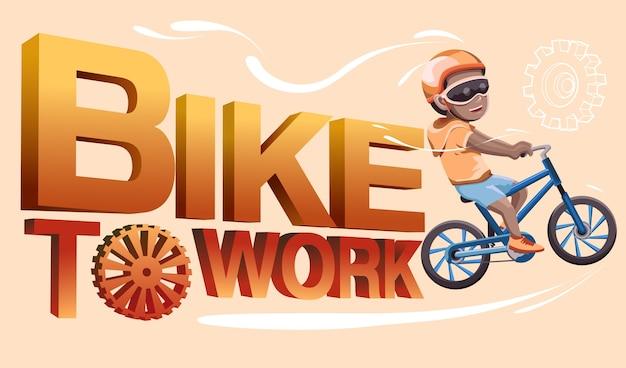 Быстрый велосипедист на велосипеде