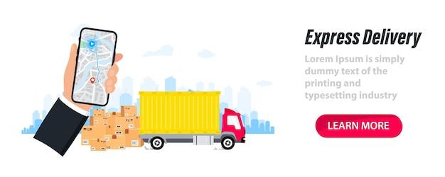 短納期。速達サービス。配送ルート。紙の都市地図での配達ルート。段ボール箱付き配送トラック。 ð電話の地図上のast配信ルート。 eコマースの概念。ウェブページ