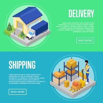 Быстрая доставка и комплект грузовых перевозок